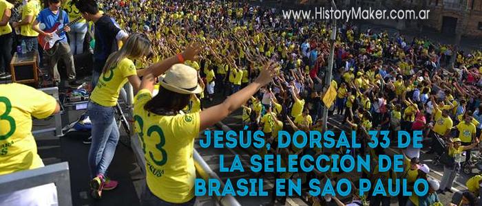 Jesús, dorsal 33 de la selección de Brasil en Sao Paulo
