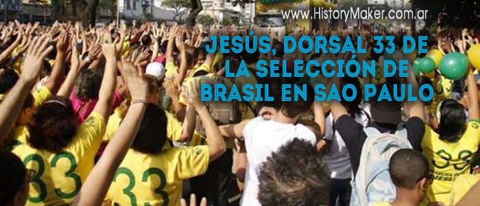 Jesús dorsal 33 de la selección de Brasil en Sao Paulo