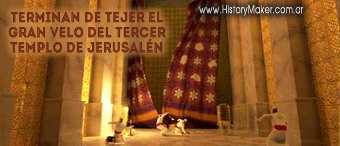 Terminan de tejer el gran velo del Tercer Templo de Jerusalén