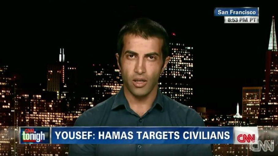 El Hijo de Hamás'