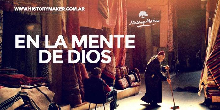 En-la-mente-de-Dios---Por-Juan-Algaba