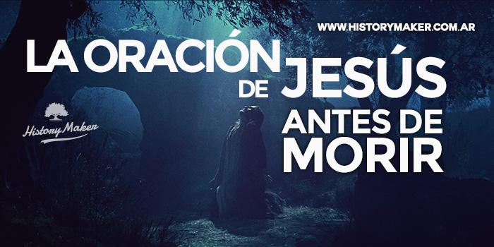 La-oración-de-Jesús-antes-de-morir-Pilar-Suarez