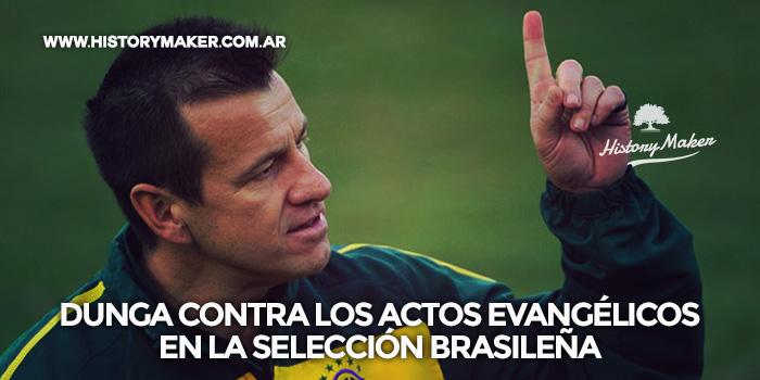 Dunga-contra-los-actos-evangélicos-en-la-selección-brasileña